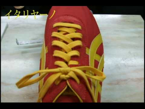 ... きにくい靴紐の結び方 - YouTube
