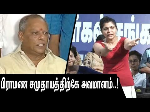 அவமானமா இருக்கு..! | Tamilnadu Brahmin Sangam Press Meet At Vairamuthu Chinmayi Issue