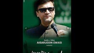 Happy Birthday Akbaruddin Owaisi From DieHARTZ Fans