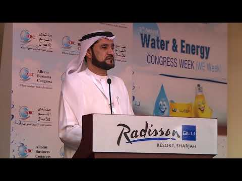 Dr. Rashid Alleem  at the 3rd Annual Water & Energy Congress