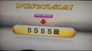 湾岸ミッドナイト5 SSSS級達成動画