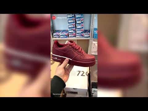 Как получить 97 заявок на кроссовки через Инстаграм за 2 дня?