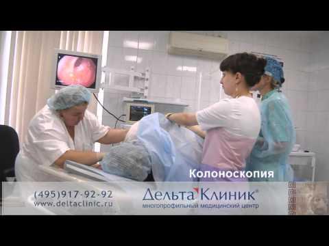 Отзывы пациентов о лечении в медицинском центре Он Клиник
