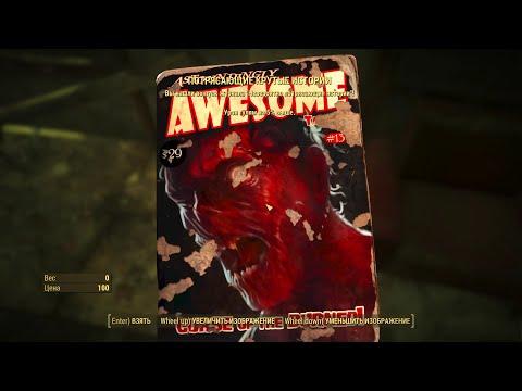 Fallout 4...Walkthrough (Glowing Sea) Vault 95/Heavy Gun Pops