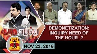Aayutha Ezhuthu 23-11-2016  Demonetization: Inquiry need of the hour..?- Thanthi TV Show