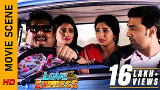 এ আবার কোন পাগল! | Movie Scene - Love Express | Dev | Nusrat Jahan | Surinder Films