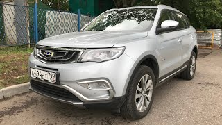 Geely Atlas - POV Test drive city/highway