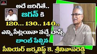 Senior Journalist K Sreenivas Reddy About YS Jagan In AP Politics | AP CM 2019 | Mirror TV Channel