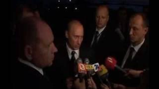 В.Путин.Встреча с М.Саакашвили.14.06.06