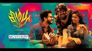 Simba - Moviebuff Sneak Peek 02 | Bharath Niwas, Premgi Amaren | Aravind Sridhar