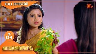 Vanathai Pola - Ep 134 | 26 May 2021 | Sun TV Serial | Tamil Serial