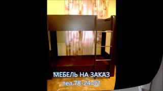 видео офисная мебель Amarant