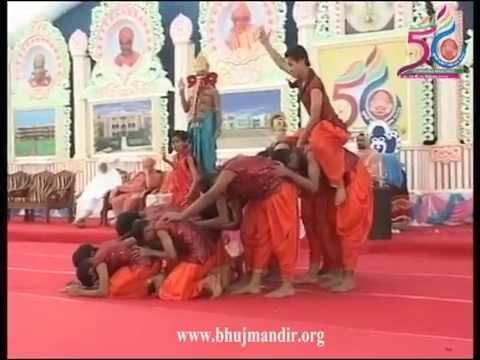 Ridhi Sidhi Ganpati Deva, SSV