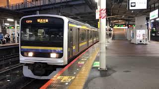 209系2000番台・2100番台マリC413編成+マリC431編成千葉発車