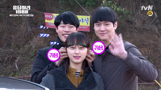 Reply1988 [Film Site Behind Story] Go Kyung-pyo♥Ryu Hye-young's kiss? 151218 EP13