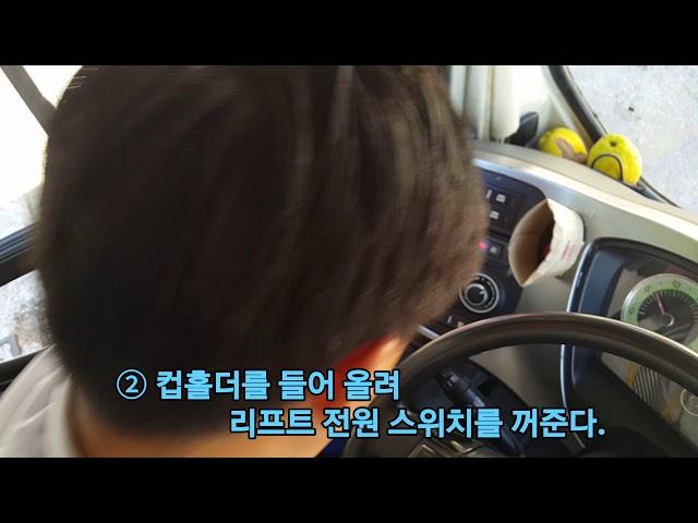 김포교통근무자밴드 ㅡ 20181030서울시보고자료