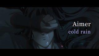 Aimer「cold rain」MUSIC VIDEO(『魔道祖師』羨雲編SPECIAL EDIT)