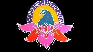 Beautiful Peacock New Year Rangoli 2019 | 5x3 middle Dots Latest New Year Rangoli 2019