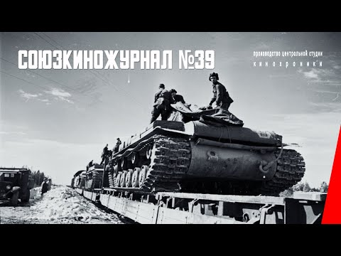 Видео Ремонт гуров москва