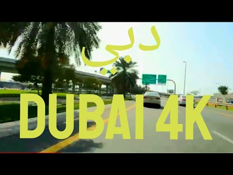 DUBAI 4k – s10 plus – drive in afternoon city of dubai-  Downtown- 09/03/2021- shk zyd Rd- FULL-HD
