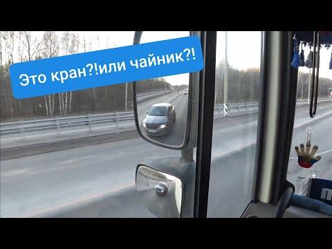 Гололёд с утра((Подписчики не дают покоя с Авито((Пожалел очень пожалел..Кран на дороге