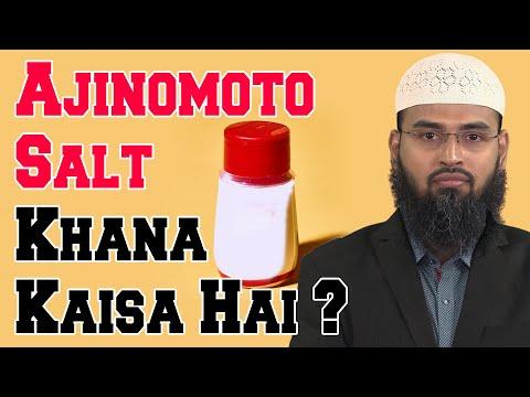 Ajinomoto Salt Ka Istemal Karna Kya Halal Hai By Adv. Faiz Syed thumbnail