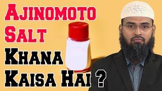 Ajinomoto Salt Ka Istemal Karna Kya Halal Hai By Adv. Faiz Syed