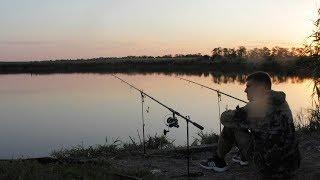 Рыбалка с Ночевкой в Краснодарском Крае! Пожар на рыбалке!