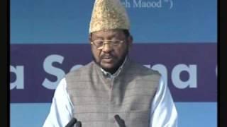 Ahmadiyya : Nazm Hum Do Sana Jalsa Salaana Qadian Day 1 Morning 1/2