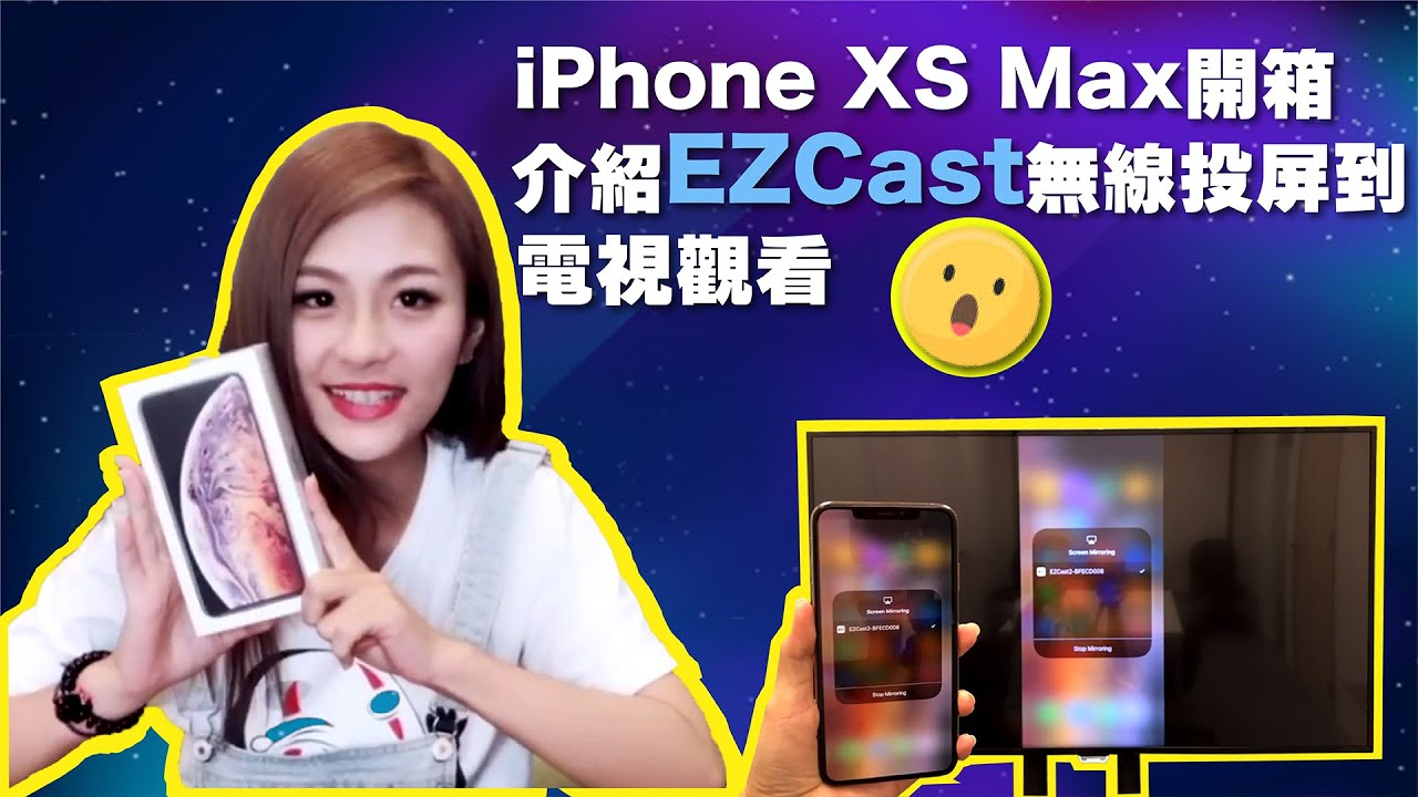 rainie iphone