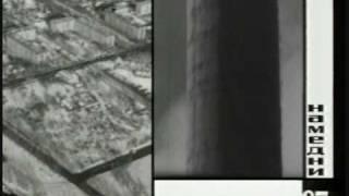 Намедни - 67. Останкинская телебашня