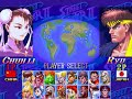 Super Street Fighter 2X :XV3on3S 2019/02/03 1/3 Pool-A(TimeStamp)