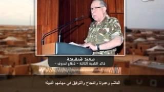 تصريحات خطيرة للواء جزائري ضمت إعلانا صريحا على اعتبار الجيش الجزائري المغرب عدوا