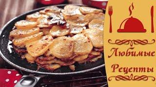 Картофельная запеканка с грибами, #рецепт вкуснятины(В этом видео #рецепт вкусного картофеля, вы узнаете как приготовить картофельную запеканку, #картофельнаяз..., 2016-06-17T08:04:10.000Z)