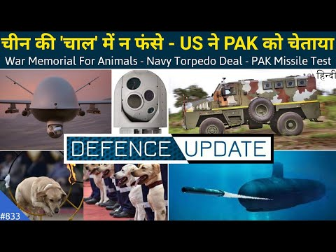 defence-updates-#833---animal-war-memorial,-indian-navy-torpedoe,-rustom-uav-sensor-from-israel