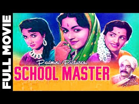 School Master (1959) Hindi Full Movie | Karan Dewan, Shakila | Hindi Classic Movies