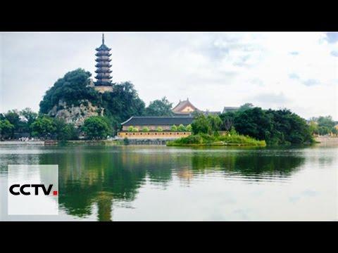 السياحة في الصين: تشنجيانغ بمقاطعة جيانغسو