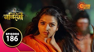 Nandini - Episode 186 | 28th Feb 2020 | Sun Bangla TV Serial | Bengali Serial