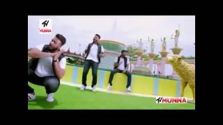 BOSSGIRI Bangla Movie Song Full HD by Shakib Khan & Bubli 2016
