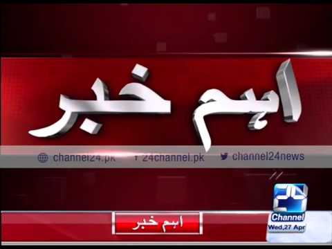 24Breaking : Prime Minister visit Hazara University and Mansehra was delayed for 2 days