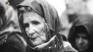 Пишем историю. Массовый голодомор в Украине в 1946-1947 годах