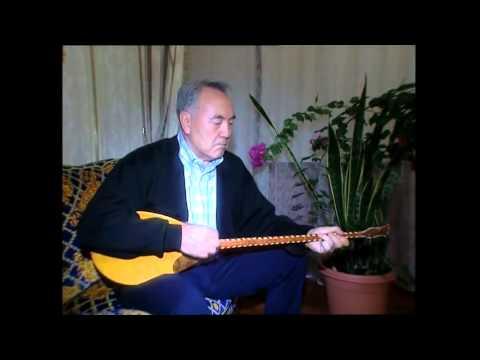 Нурсултан Назарбаев играет дома на домбре (патриот)