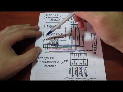 схема подключения трехзфазного счетчика