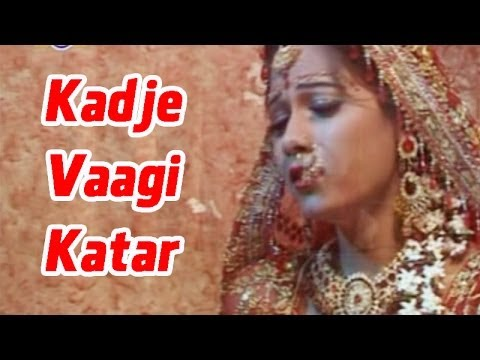 Sad Video Song | Kadje Vagi Katar | Vikram Thakor, Mamta Soni (Album)
