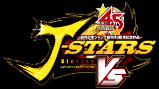 Fighting Stars J Stars Victory Vs Opening Main Theme (Download in Description)