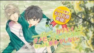 CIEL系コミックス12月新刊「スーパーラヴァーズ」ほか発売 CM thumbnail