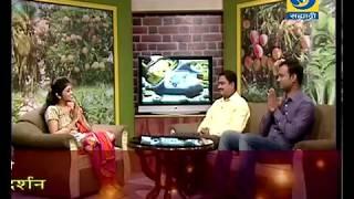 Krishidarshan - 02 October 2017 - लालकंधारी गायींचे संवर्धन