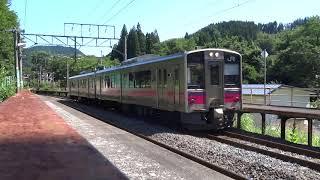 【奥羽本線】701系N24 津軽湯の沢発車