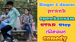 singing and dance prank | tamil comedy | nagai 360*