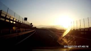 Autobahn Pisa - Parma (Italy)